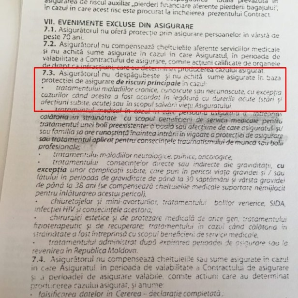 Gofman_ASITO_Contract_1